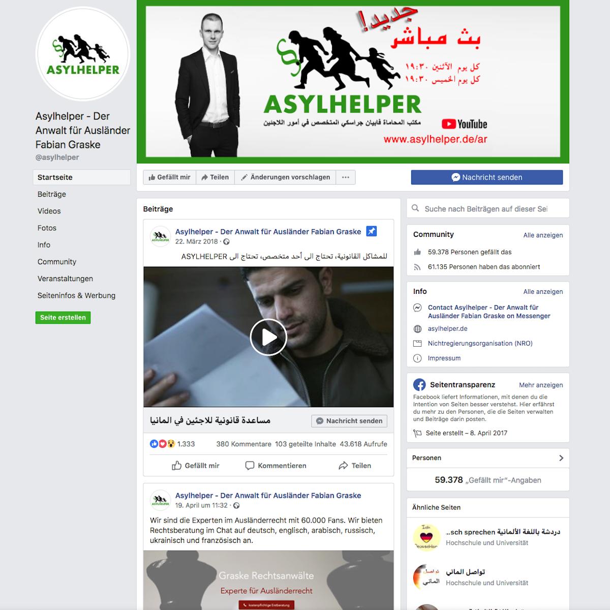 Asylhelper